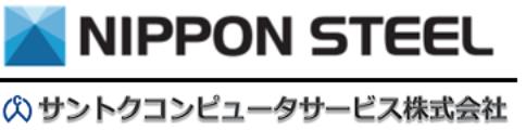 サントクコンピュータサービス株式会社